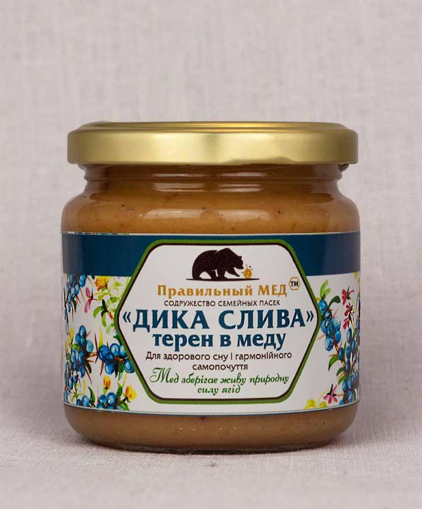 """""""Дикая слива"""" - терновник в меду. Крем-мед  с добавкой ягоды терновника."""