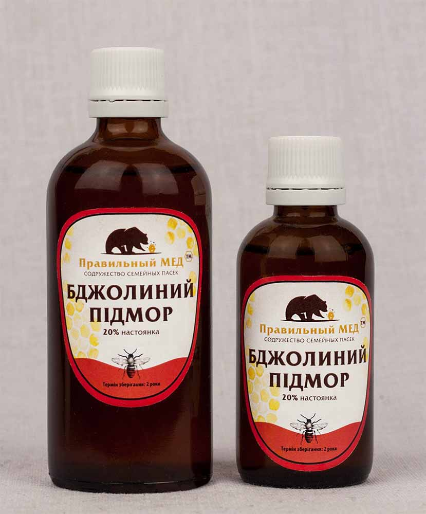 """Настойка """"Пчелиный Подмор"""" 20 %"""