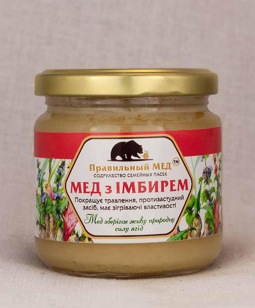Мёд с имбирем. Имбирный крем-мед
