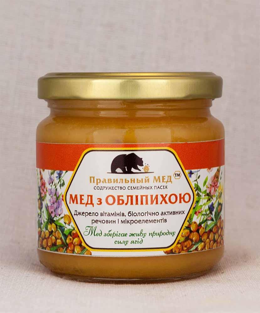 Мёд с облепихой. Мед-суфле с ягодами
