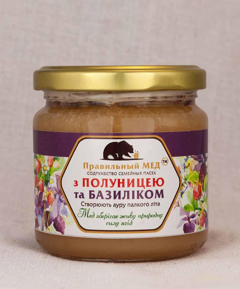 Мед с клубникой и базиликом. Крем-мед с добавкой трав и ягод