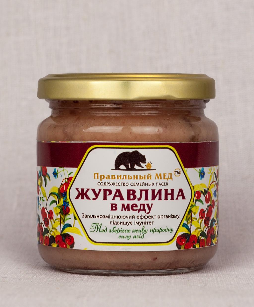 Мед с клюквой. Крем-мед с добавкой полезной ягоды клюквы.