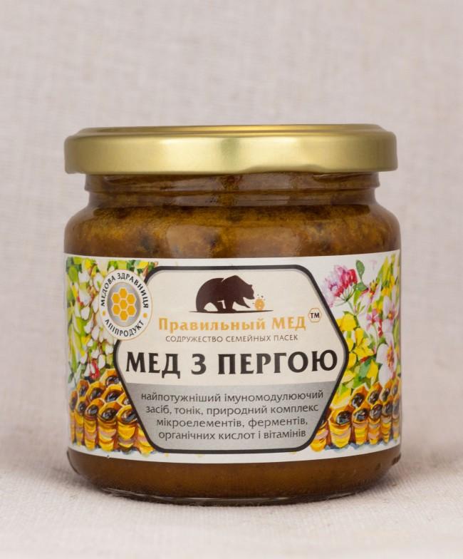 мед с черникой и пергой