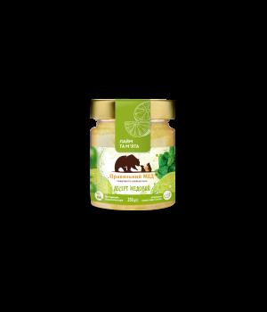 Мед з лаймом і м'ятою (мохіто) ТМ Правильний мед с/б 250г