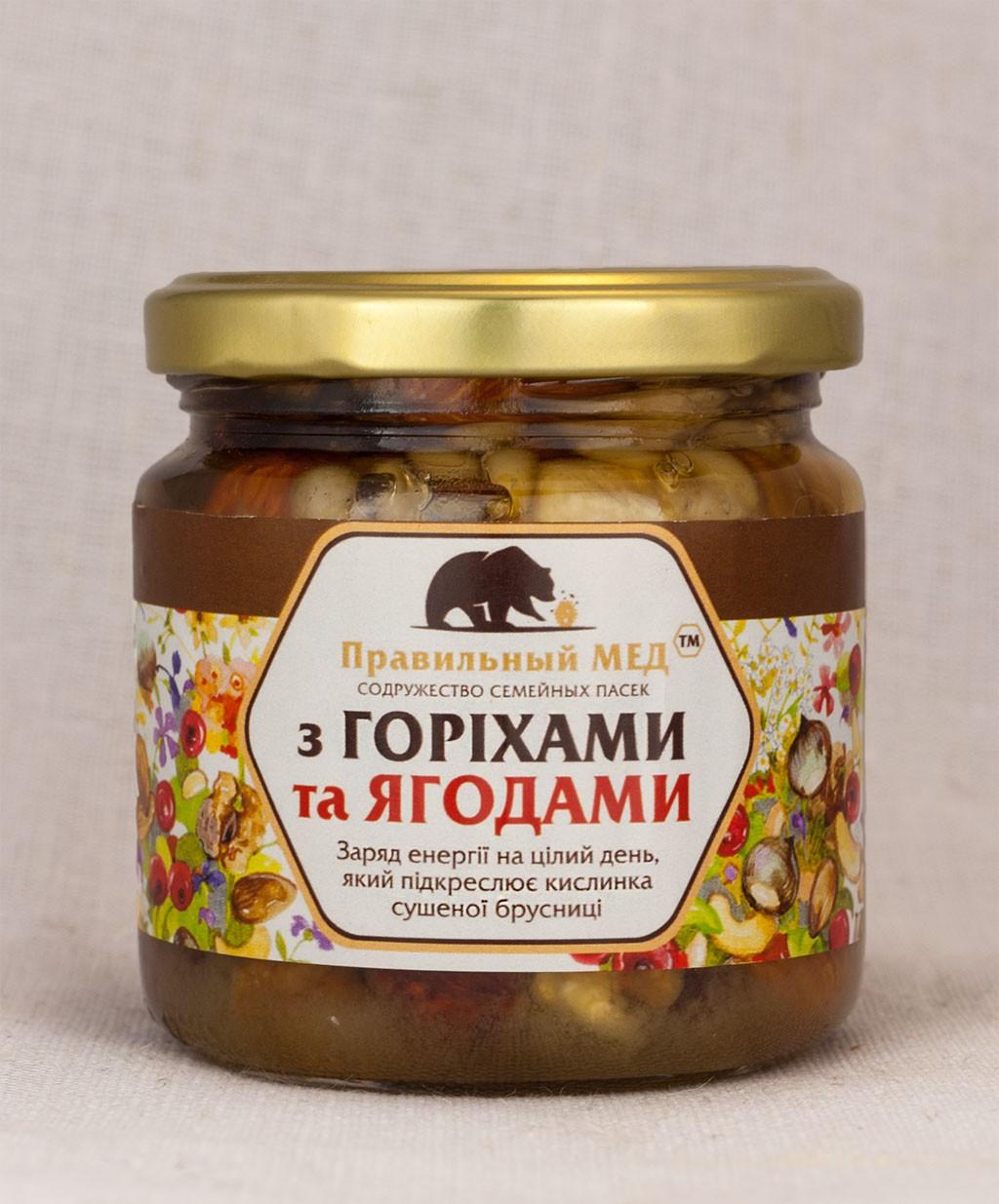Мед с орехами и ягодами. Крем-мед с добаками